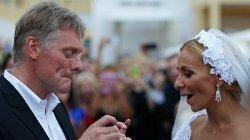 Свадьба Пескова и Навки: в сети появились первые фото и подробности торжества