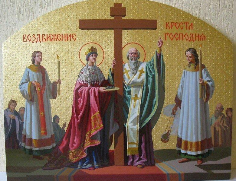 Праздник Воздвижения Животворящего Креста Господня 27сентября 2016