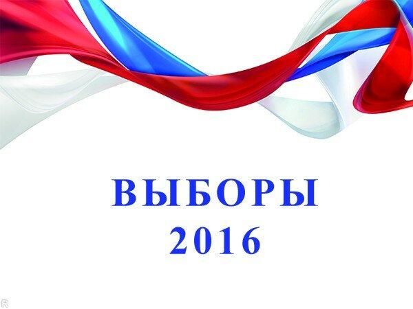 «Единая Россия» набирает больше 53%
